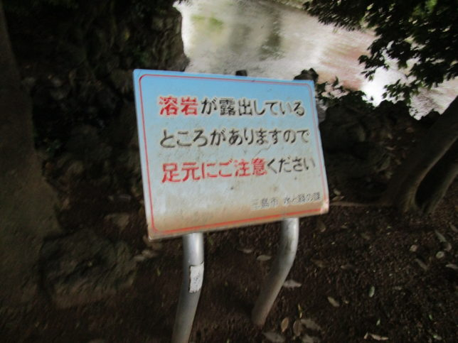 白滝公園02