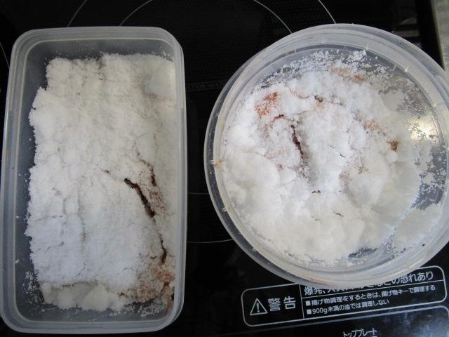 オキアミ 砂糖漬け