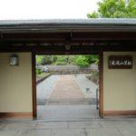 街中のオアシス 静岡駿府城公園 紅葉山庭園