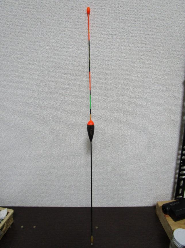 遠矢ダンゴ T・D45