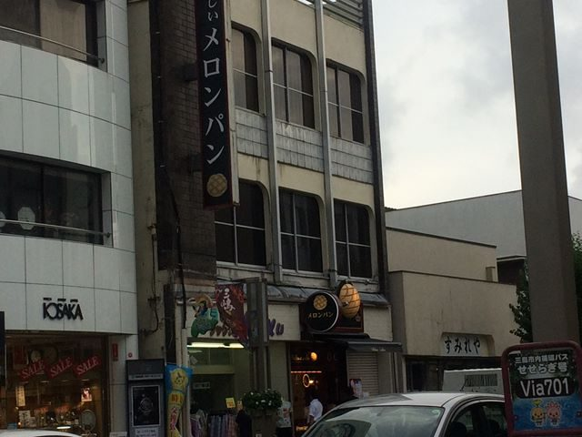 Melon de melon三島広小路店