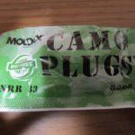 耳栓 MOLDEX CAMO PLUGS(モールデックス カモ プラグ)を使った感想