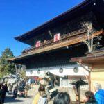 長野県 善光寺に初詣に行ってきました